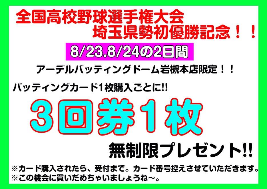 IMG_4201-0.JPG